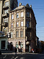 15 Khmelnytskoho Street, Lviv (01).jpg