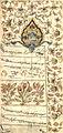1705 . შაჰ-სულთან ჰუსეინის ბრძანებულება პაატა ბეგისათვის ჯამაგირის დანიშვნის შესახებ.jpg
