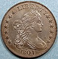 1804 dollar type I obverse.jpeg