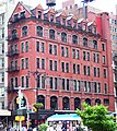 186 Fifth Ave Western Union Telegraph Bldg.jpg