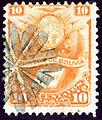 1878 Bolivia 10c MuteStar Mi19.jpg