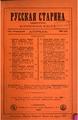 1883, Russkaya starina, Vol 38. №4-6.pdf