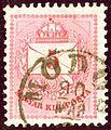 1890 5kr KH Modos Banat Serbia Mi23A.jpg