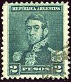 1892issue 2pesos Argentina SanMartin Yv108 Mi97.jpg