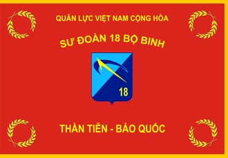 18th Division (South Vietnam) - Image: 18th Infantry Division's flag