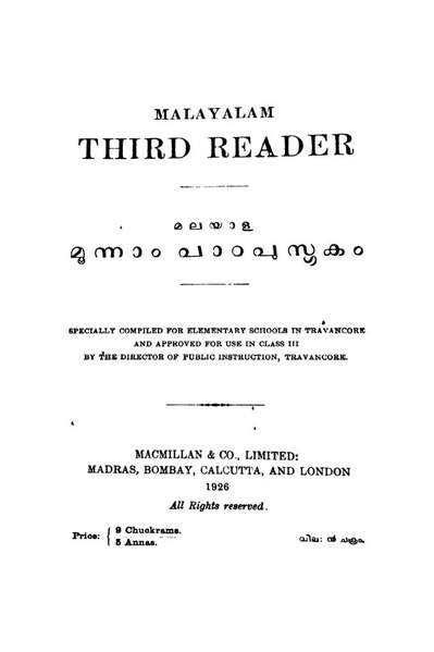 File:1926 MALAYALAM THIRD READER.pdf