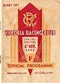 1944 VRC L.K.S. Mackinnon Stakes Racebook P1.jpg