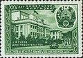 1951 CPA 1599.jpg