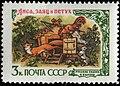 1961 CPA 2531.jpg