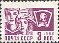 1966 CPA 3416.jpg