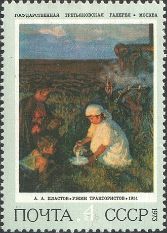Arkady Plastov - Arkady Plastov Tractor Drivers' Supper 1951