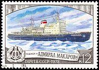 1978. Ледокол Адмирал Макаров.jpg