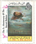 """1985 """"The 5th Anniversary of the Sacred Defence"""" stamp of Iran (1).png"""