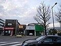 1 Chome Senninchō, Hachiōji-shi, Tōkyō-to 193-0835, Japan - panoramio (33).jpg