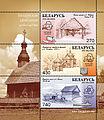 2003. Stamp of Belarus 0517-0519.jpg