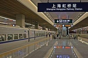Shanghai Hongqiao Railway Station - Platform