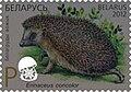 2012. Stamp of Belarus 18-2012-04-06-z2.jpg