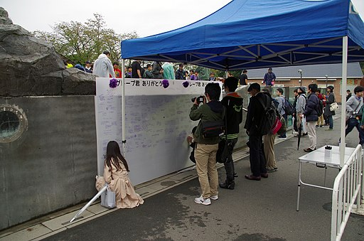 20171014 1630JST Temporary message board for mourn for Grape at Tobu zoo
