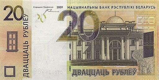 20 Belarus 2009 front
