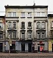 23 Bandery Street, Lviv (05).jpg
