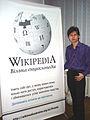 2 Ukrainian Wikiconference. By Kharkivian 12.JPG