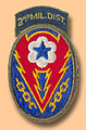 2nd Mil District patch.jpg
