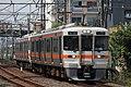 313-1300 series set B522 20170905.jpg