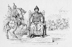 31 History of the Russian state in the image of its sovereign rulers - fragment.jpg