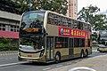 3ATENU149 at Kowloon Bay Station (20190228112436).jpg
