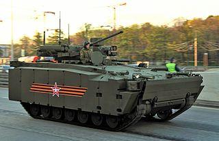Kurganets-25 Russian infantry fighting vehicle