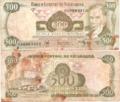 500cordobas1985.png