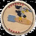 75th Bombardment Squadron - SAC - Emblem.png