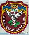 92-а механізована бригада.jpg