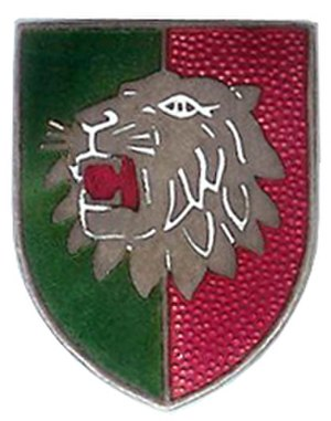 97th Reconnaissance Group of the Infantry Division - 97th Reconnaissance Group of the Infantry Division Unit Insignia