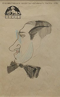 A. Lurie by anonymous (1910s, Akhmatova's museum).jpg