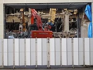 AEON Tsukuba Ekimae demolition.jpg