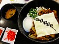 AKB48 Cafe & Shop Akihabara - Cafe, Yokoyama Yui's Niromi Bowl (横山由依のニローミ丼) (2013-10-18 17.01.22 by Dick Thomas Johnson).jpg