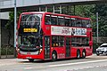 ATENU1592 at Admiralty Station, Queensway (20190503081043).jpg