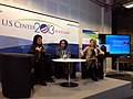 A Panel Discussion on Rewards and Challenges for Women Addressing Climate Change (10947928076).jpg