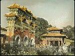 A glazed gateway with a pavilion in Beihai Park (6024679157).jpg