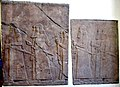 A procession of high-ranking Assyrian officials and dignitaries. From the South-West Palace, Nineveh, Iraq. 7th century BCE. Pergamon Museum, Berlin, Germany.jpg