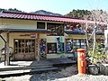 A shop in umaji village - panoramio.jpg