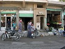 A street view of manbij city - panoramio.jpg