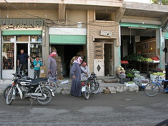 Manbij - Image: A street view of manbij city panoramio