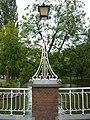 Abstederbrug te Utrecht smeedijzeren lantaarn.jpg