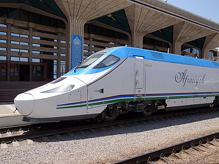 Afrosiyob high-speed train built by Spanish company Talgo Afrosiyob Express Train in Station - Samarkand - Uzbekistan (7502824436) (3).jpg