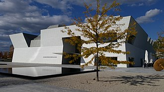Don Mills - The Aga Khan Museum was opened in September 2014.