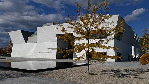 Aga Khan Museum in Toronto- Exterior