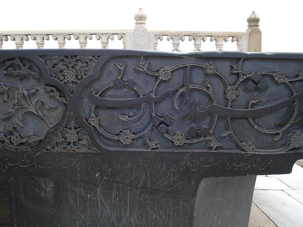 Agra India persian poem