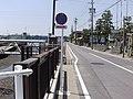 Aichi Pref r-306.JPG
